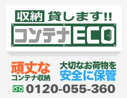 eco_imgbanner.jpg